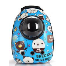 Рюкзак-переноска для кошек и небольших собачек smile